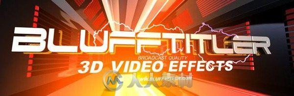 Autodesk公司出品的BluffTitler Pro三维标题动画制作软件V14.1.0.0版
