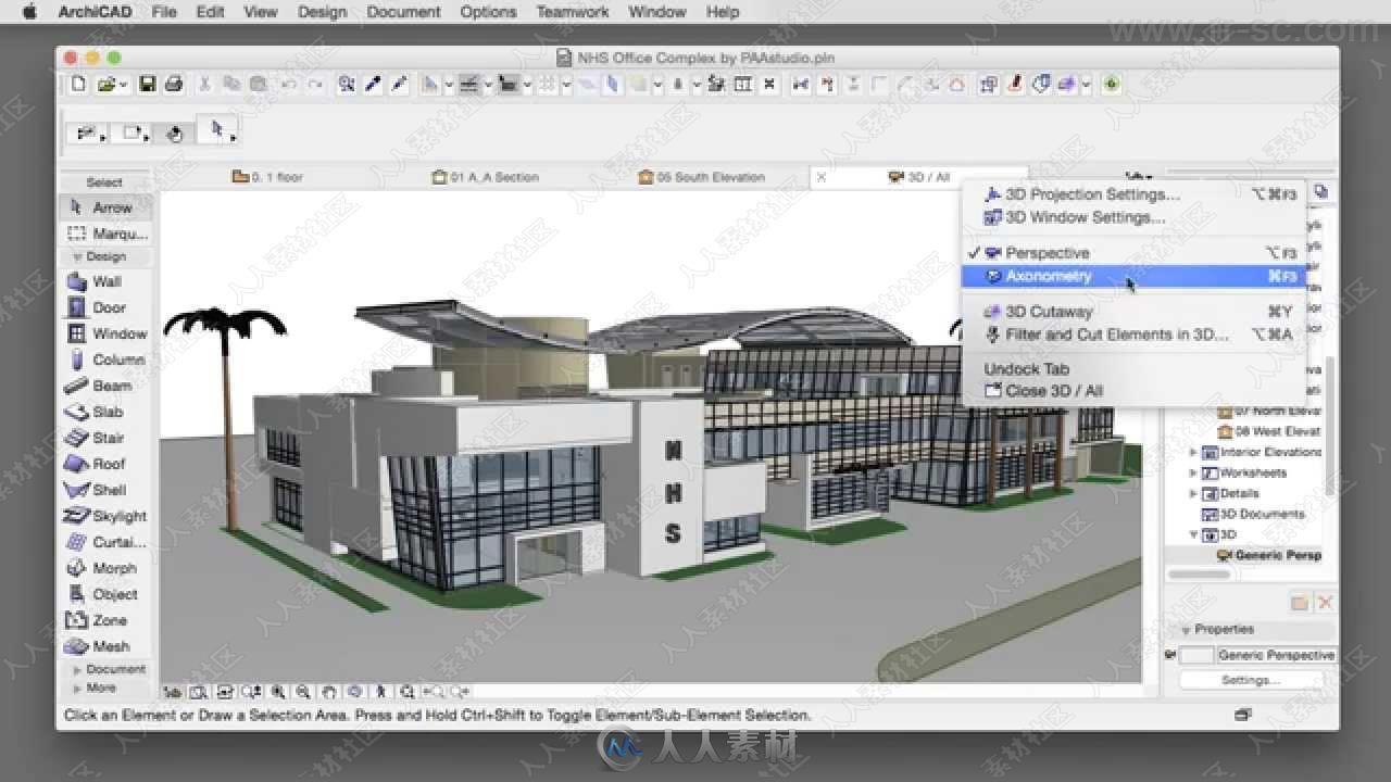 ArchiCAD三维建筑设计软件V22.4023 Win版68 / 作者:抱着猫的老鼠 / 帖子ID:16751192,5234701