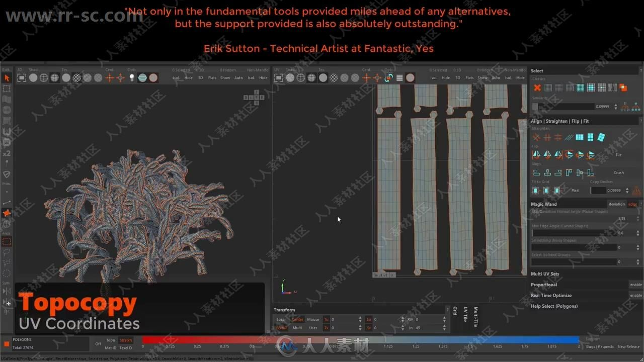 Rizom Lab RizomUV Real Virtual Spaces三维模型展UV软件V2018.0.225版