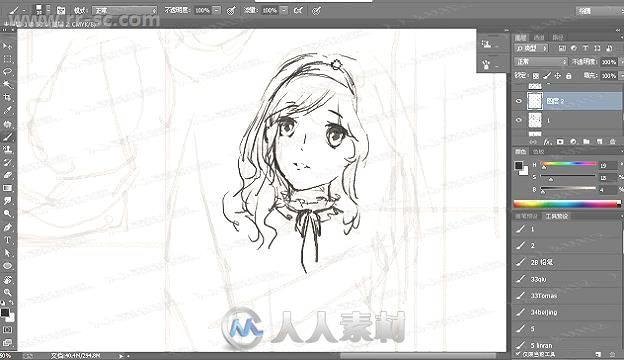 软件ComicStudio视频绘制第一季视频银行瓦基弗漫画v软件教程图片