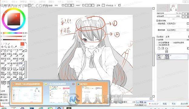 软件ComicStudio教程绘制第一季漫画流量视频搜狐视频图片