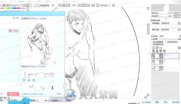 视频ComicStudio漫画绘制第一季视频教程flash软件素材图片