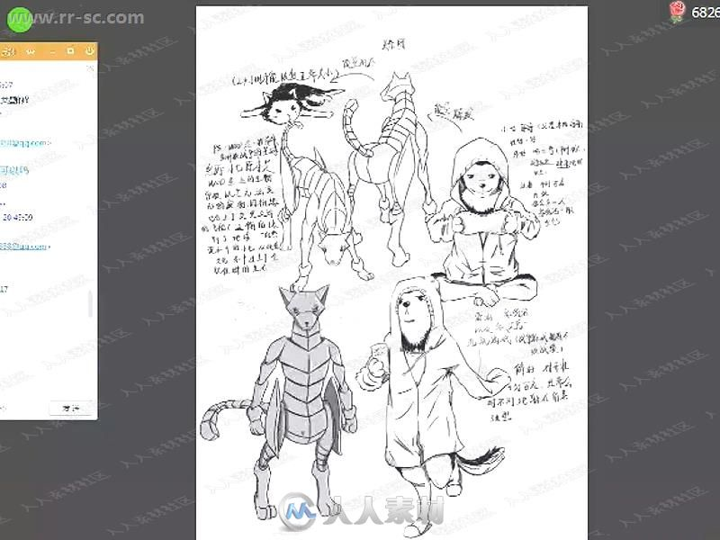 漫画ComicStudio视频绘制第三季教程软件银川纵火视频图片