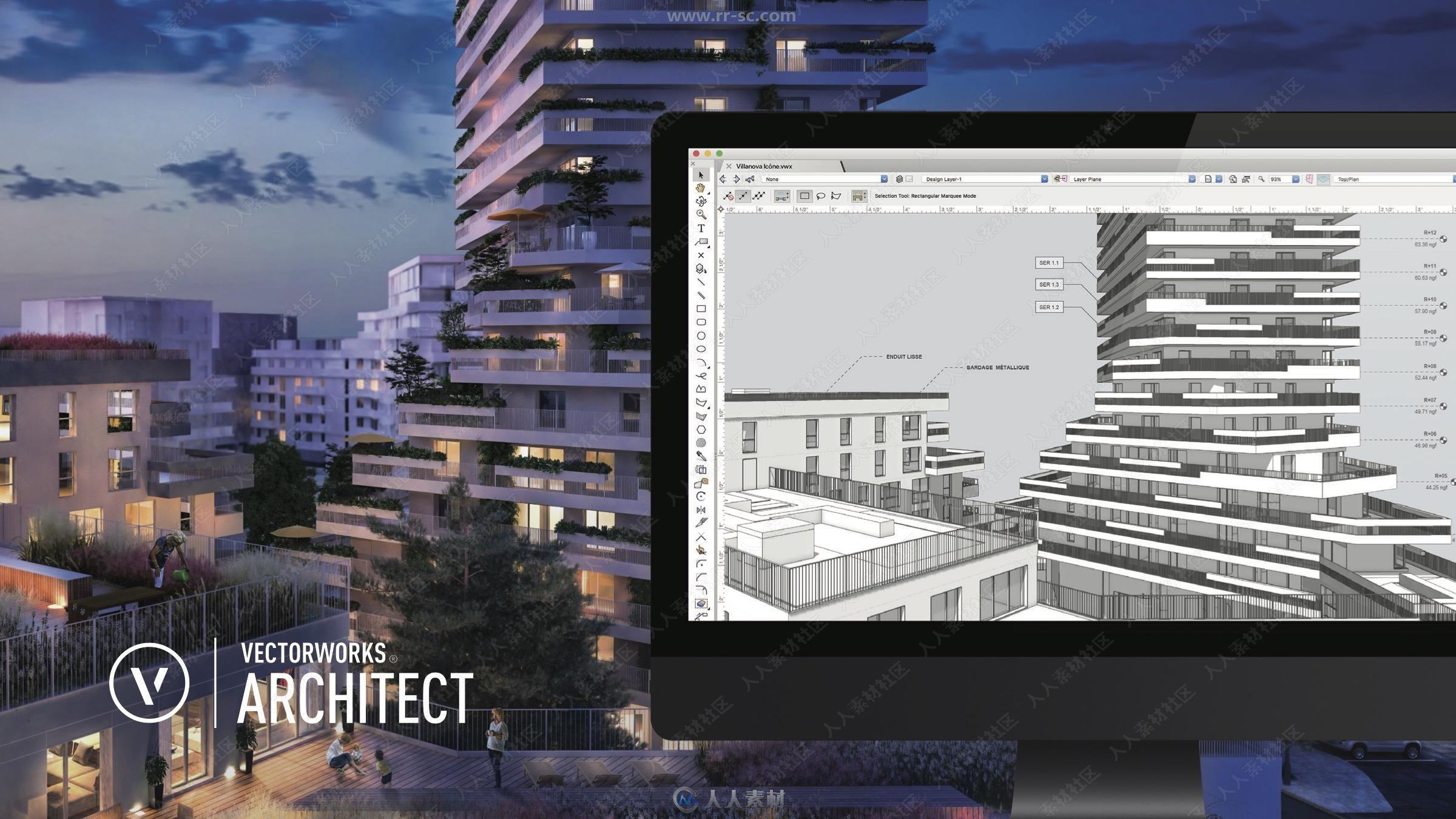 Vectorworks interiorcad 2020建筑与工业设计软件SP3.1版63 / 作者:抱着猫的老鼠 / 帖子ID:16762255,6527865