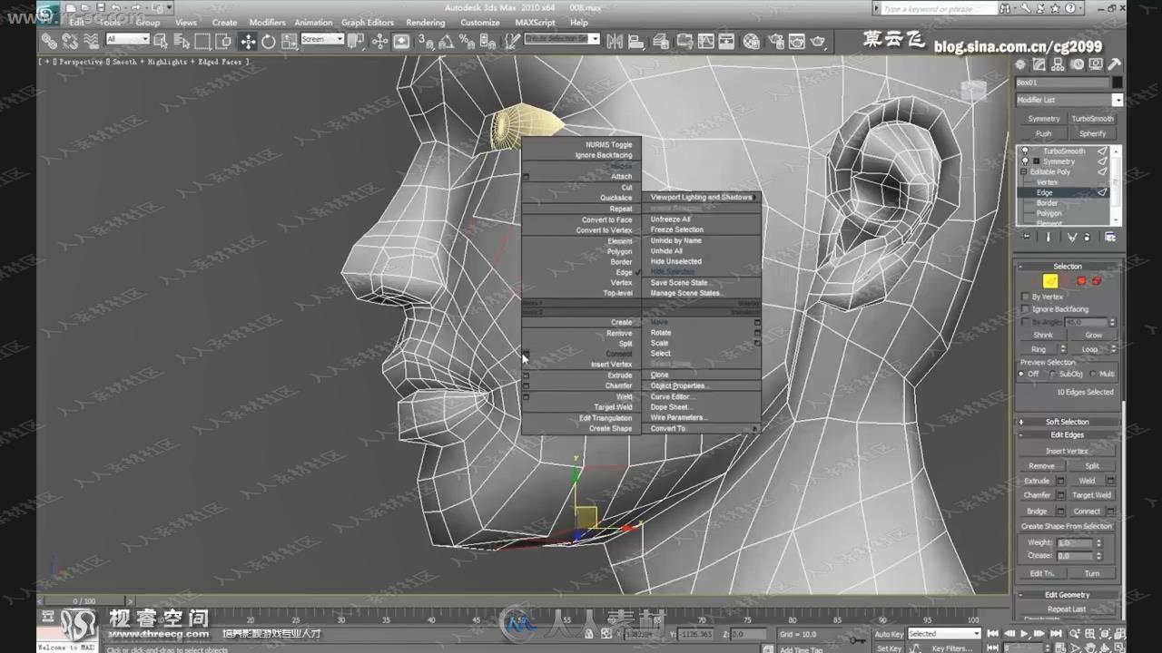 3dmax莫丽娜高级角色建模渲染动画中文视频教程