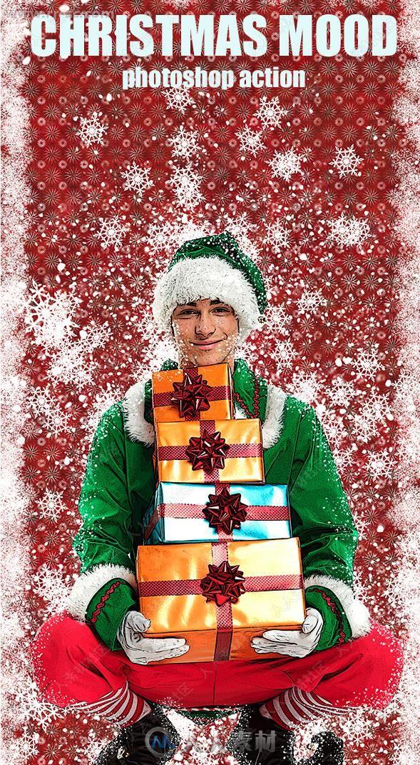 温馨雪花圣诞绘画人物艺术特效PS动作
