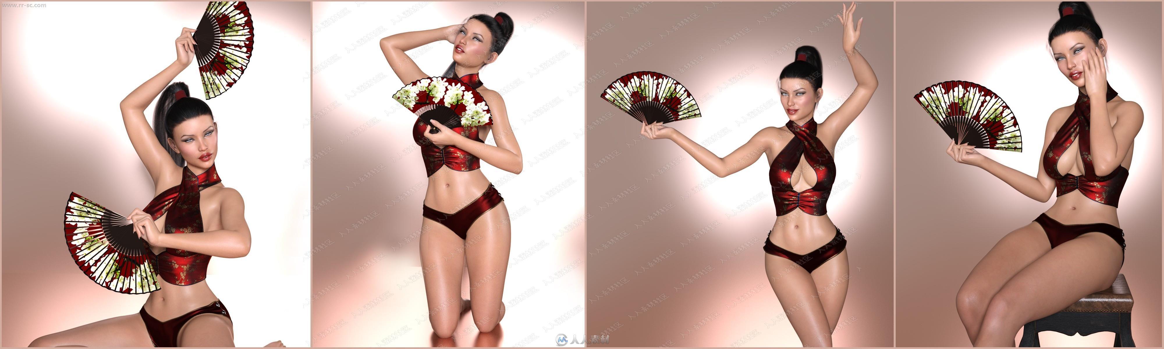 多组东方风情折扇印花性感女孩姿势动作3D模型