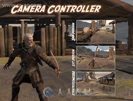 平滑第三视角游戏相机模式工具Unity游戏素材资源