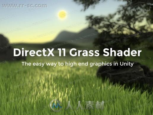 不同环境下草材质渲染着色器Unity游戏素材资源
