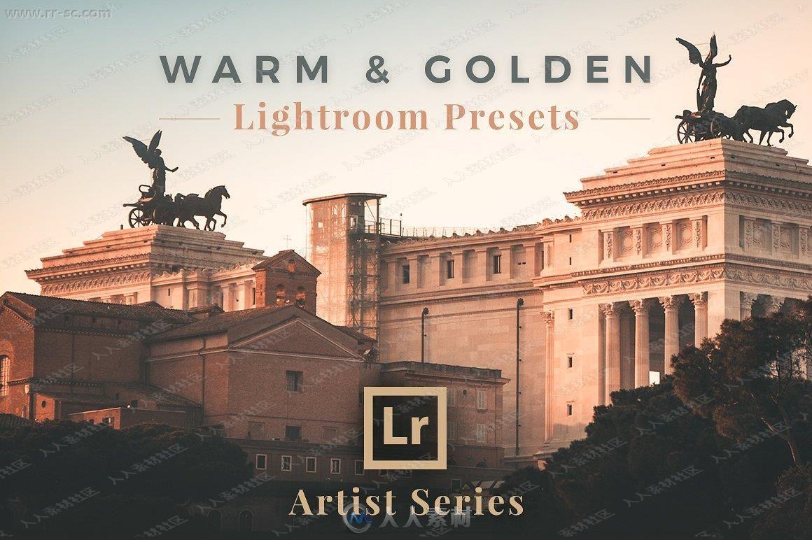 温暖泛黄怀旧效果风景艺术色调Lightroom模板