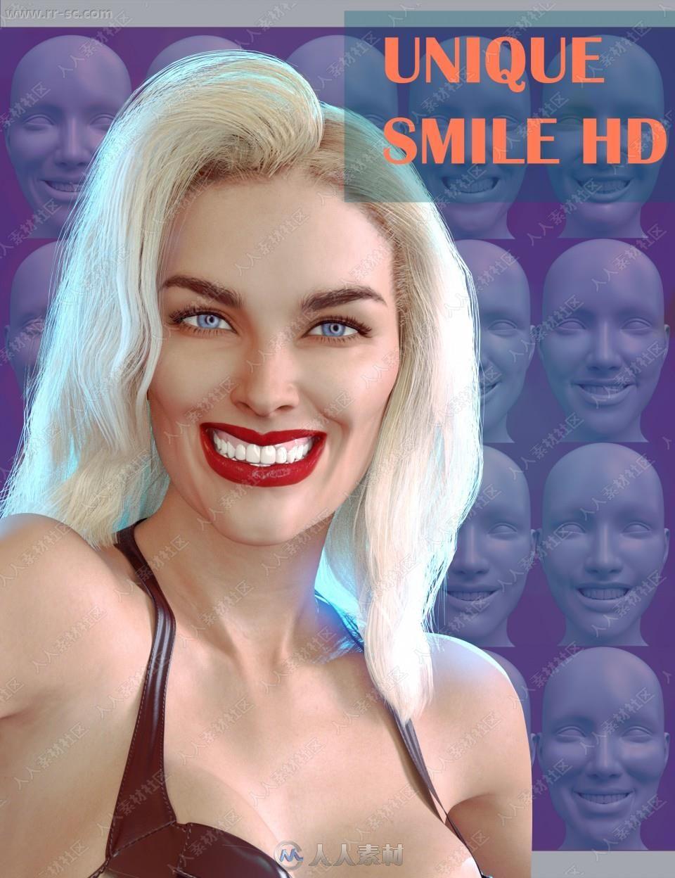 20组嘴独特微笑露牙笑3D模型