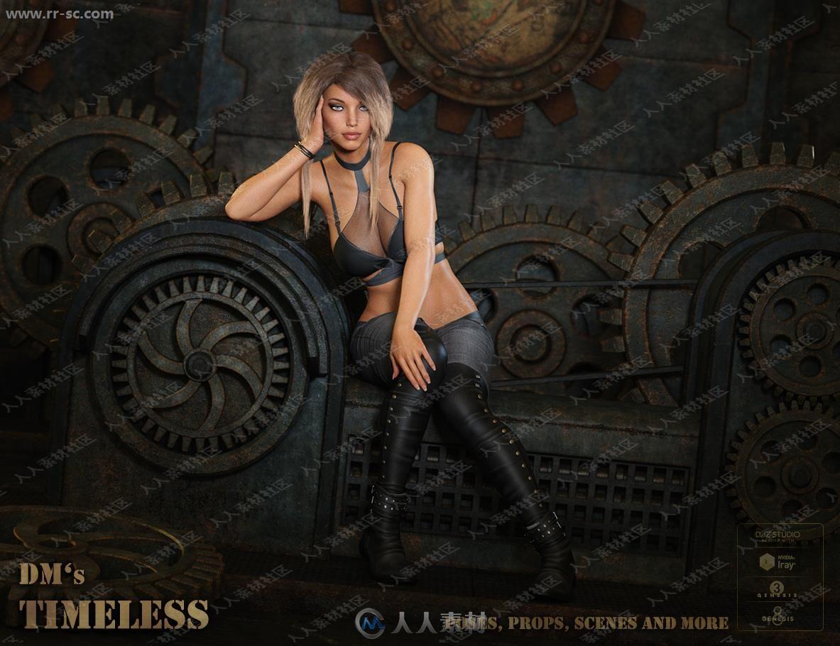 金属轮盘齿轮墙体帅气紧身裤女孩3D模型
