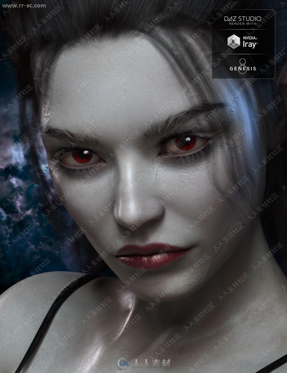 苍白吸血鬼女孩多组瞳孔妆容静脉3D模型