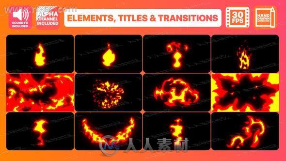 多种形式火焰火苗特效包装二维动画AE模版