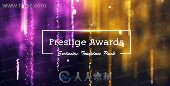 华贵金色粒子线条框架威望奖项颁奖典礼AE模版