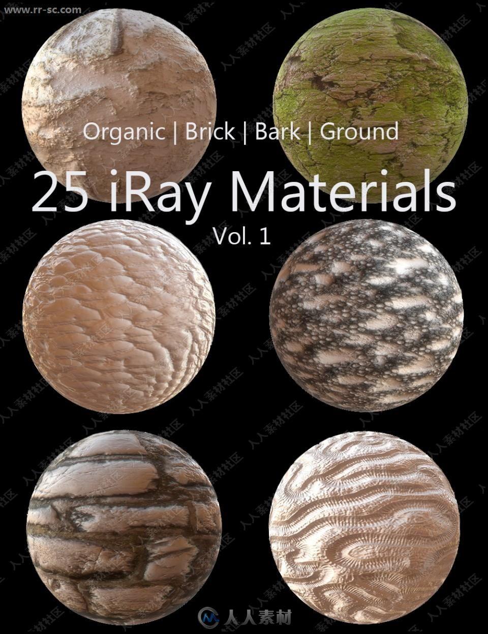 25组逼真地面墙体纹理样式贴图材质3D模型