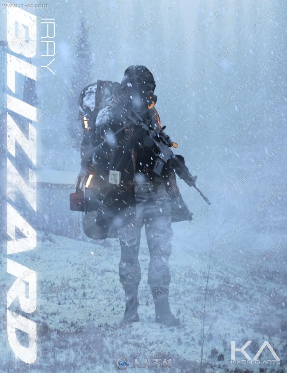 大雪天气场景环境漫反射阴影渲染3D模型