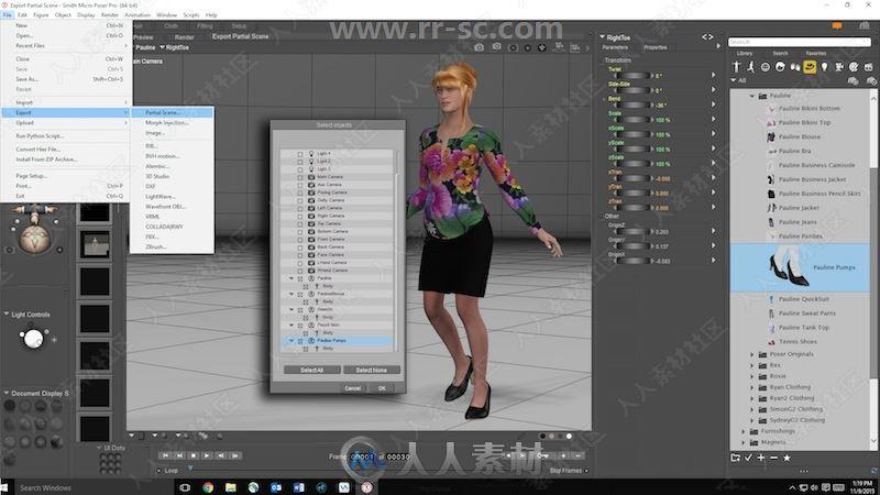 Poser Pro人物造型设计软件V11.2版72 / 作者:抱着猫的老鼠 / 帖子ID:16758449,5998176