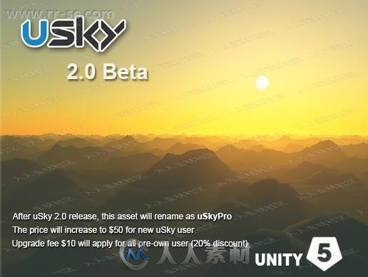 天空太阳光线大气绘制工具Unity游戏素材资源