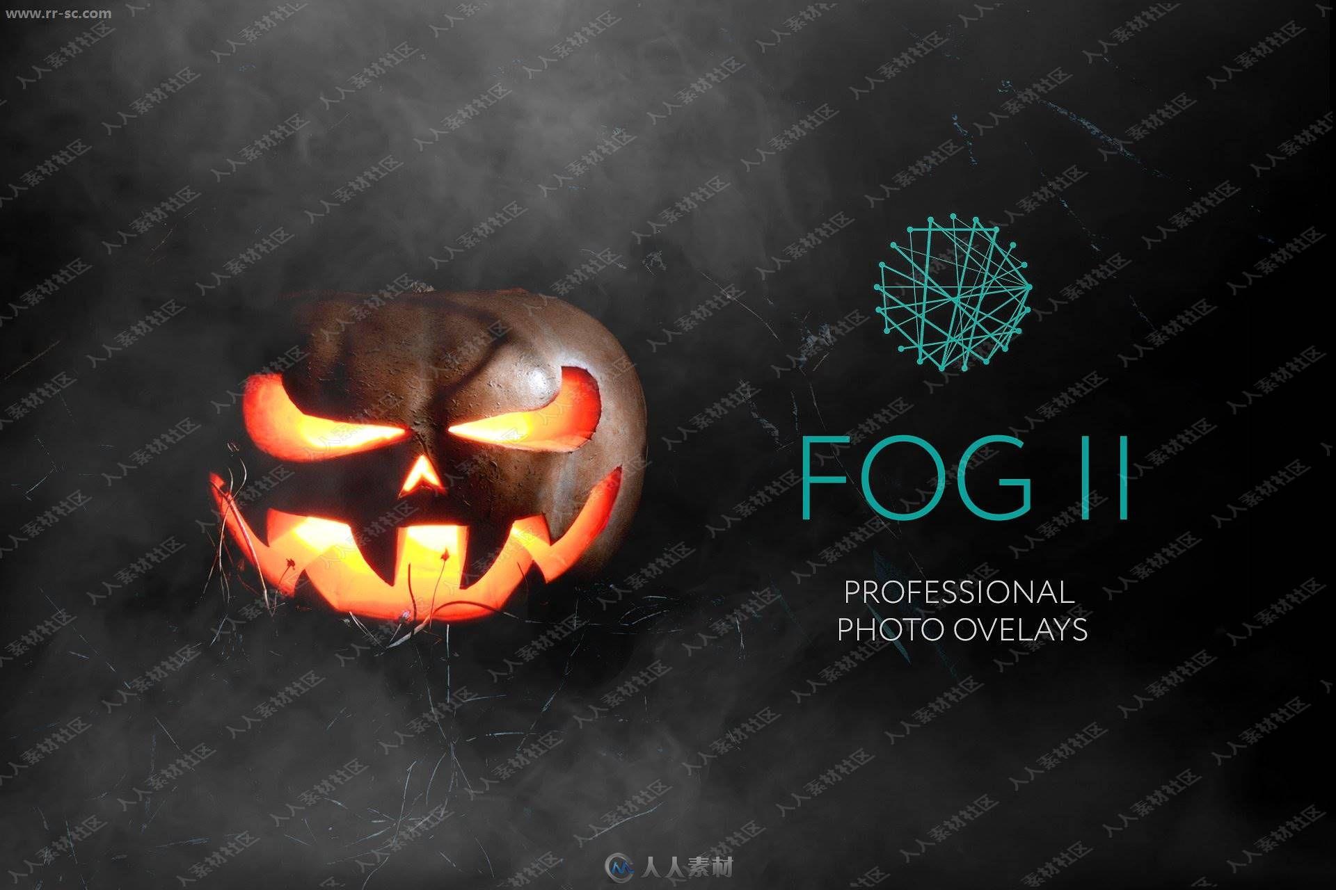 30组仙气朦胧雾霭环绕效果艺术特效PS动作