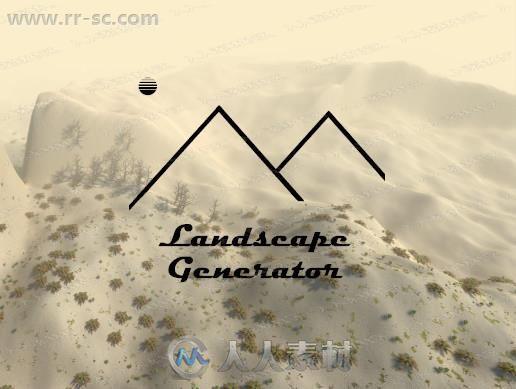 风景地形地貌生成系统工具Unity游戏素材资源