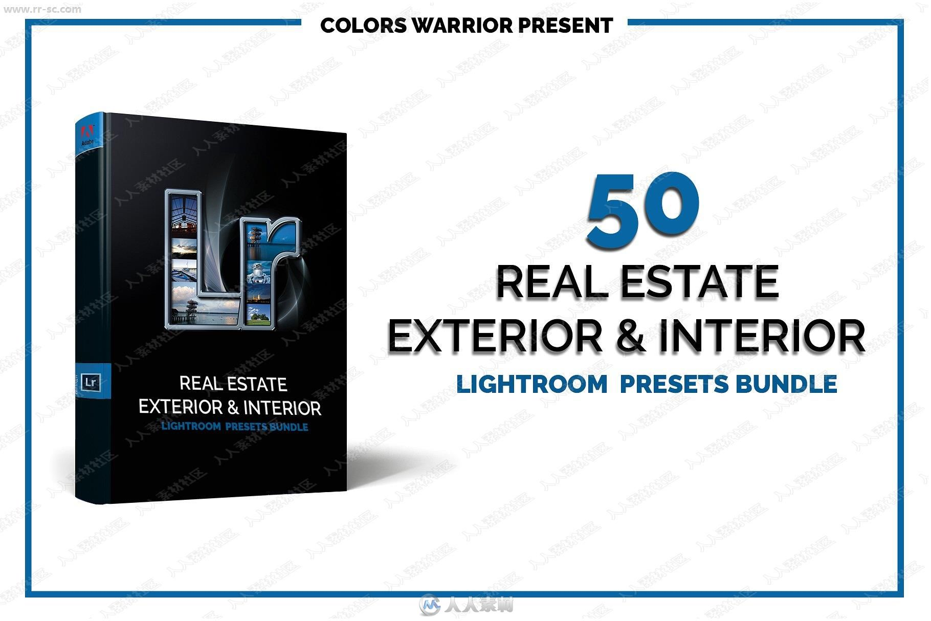 50组优质现代房地产住宅鲜明效果Lightroom预设
