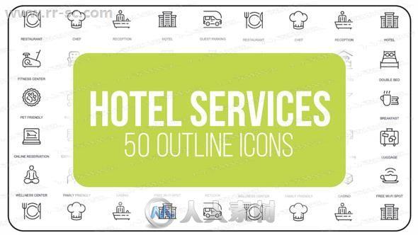 50组细线条家酒店服务小图标图形元素AE模板