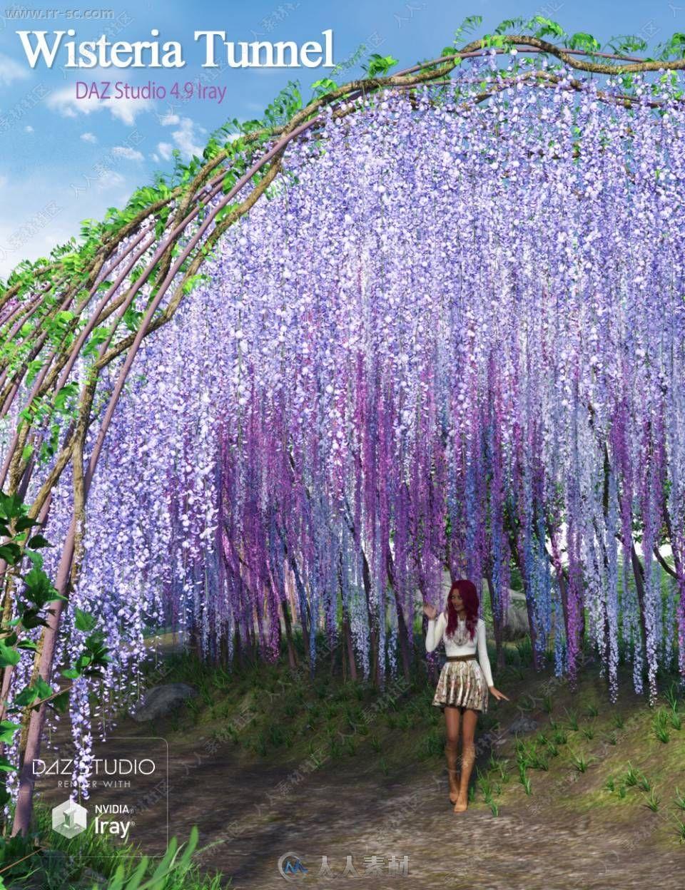 唯美簇拥多组紫藤花长廊3D模型