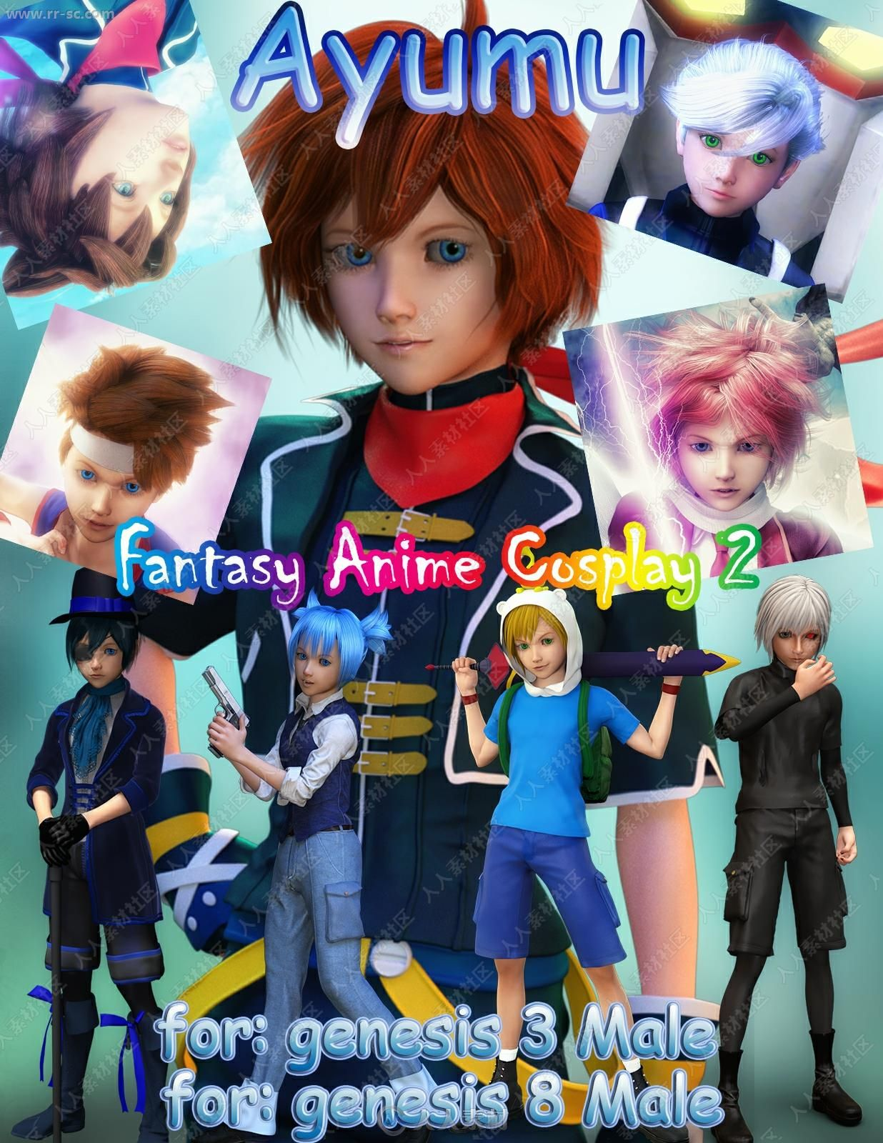 cosplay动漫多组造型二次元男孩角色3D模型