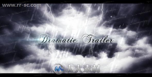 压抑暗沉雨水滴溅雷雨天气标题动画剧情预告片AE模板