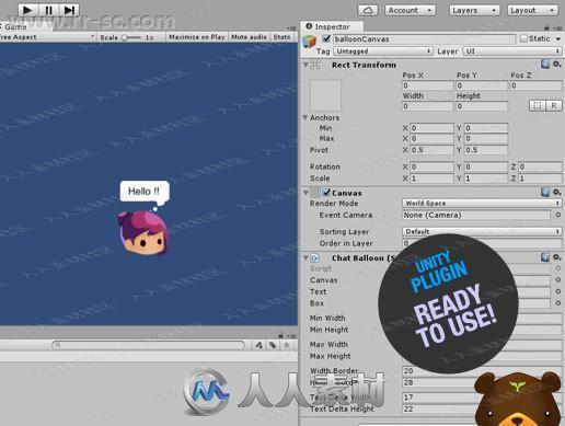 不同样式语言气泡大小工具Unity游戏素材资源