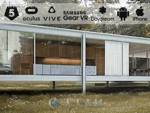 现代公寓住宅设施装饰环境3D模型Unity游戏素材资源