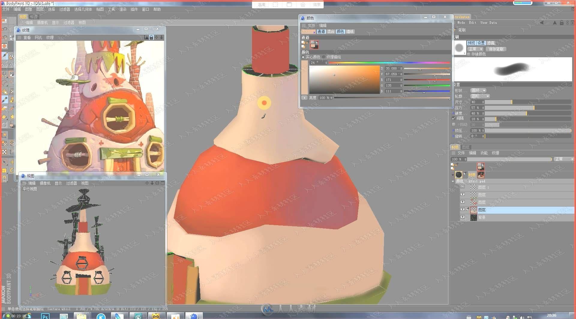 Bodypaint3D绘制Q版小房子贴图视频教程