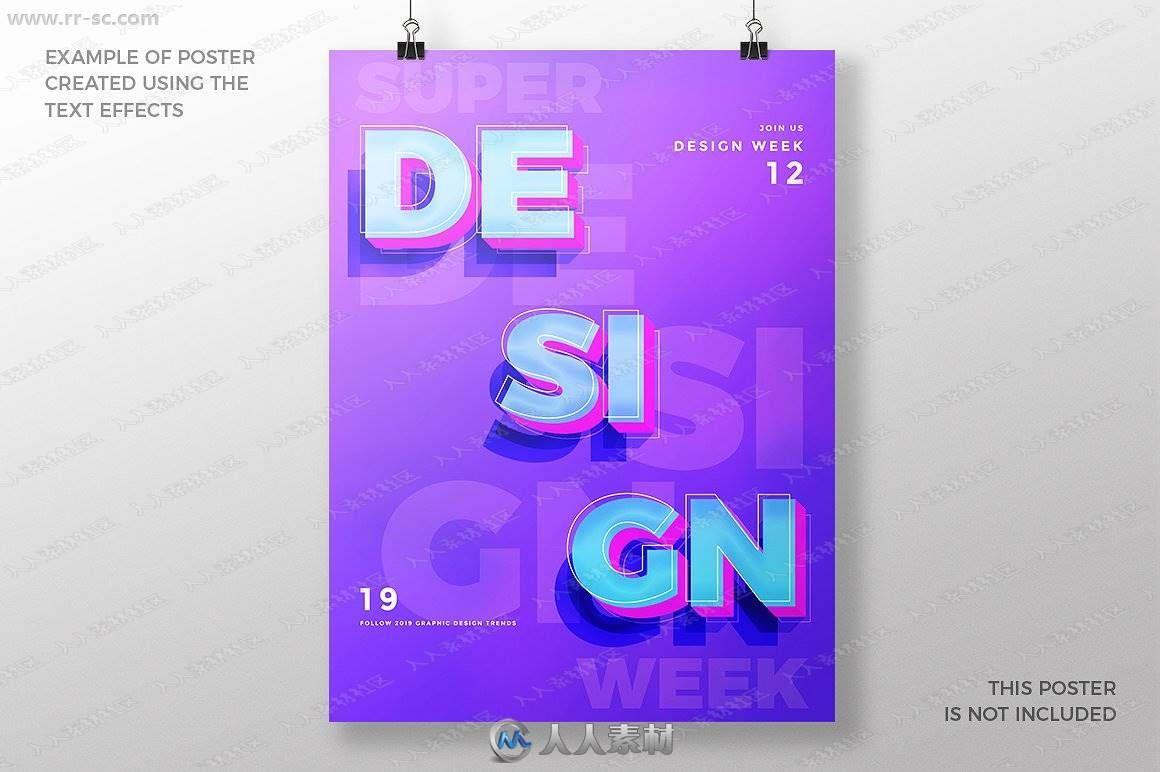 时尚色彩斑斓立体线条效果文字艺术特效PSD模版