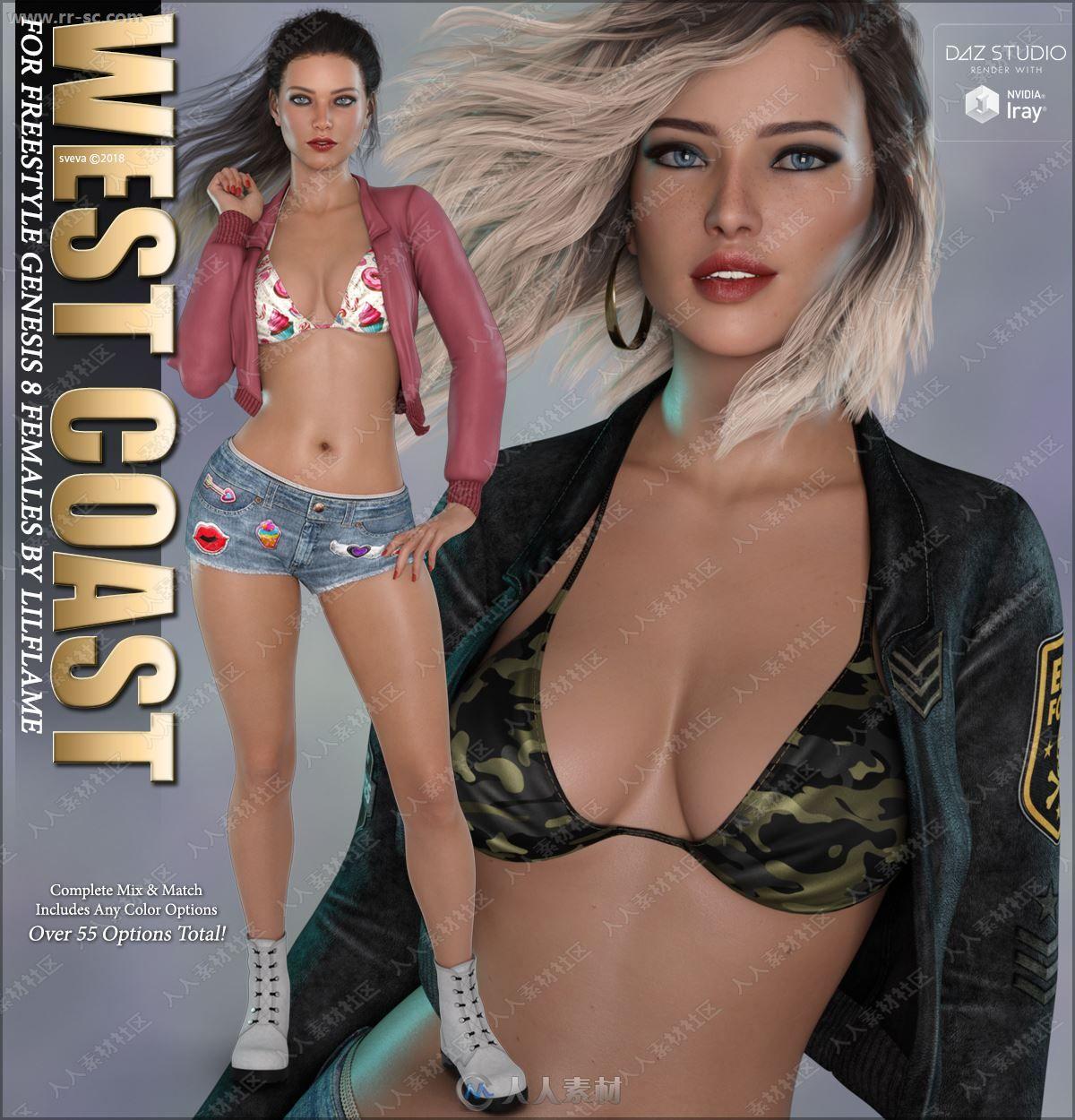 火辣夹克牛仔短裤不同花纹背心3D模型