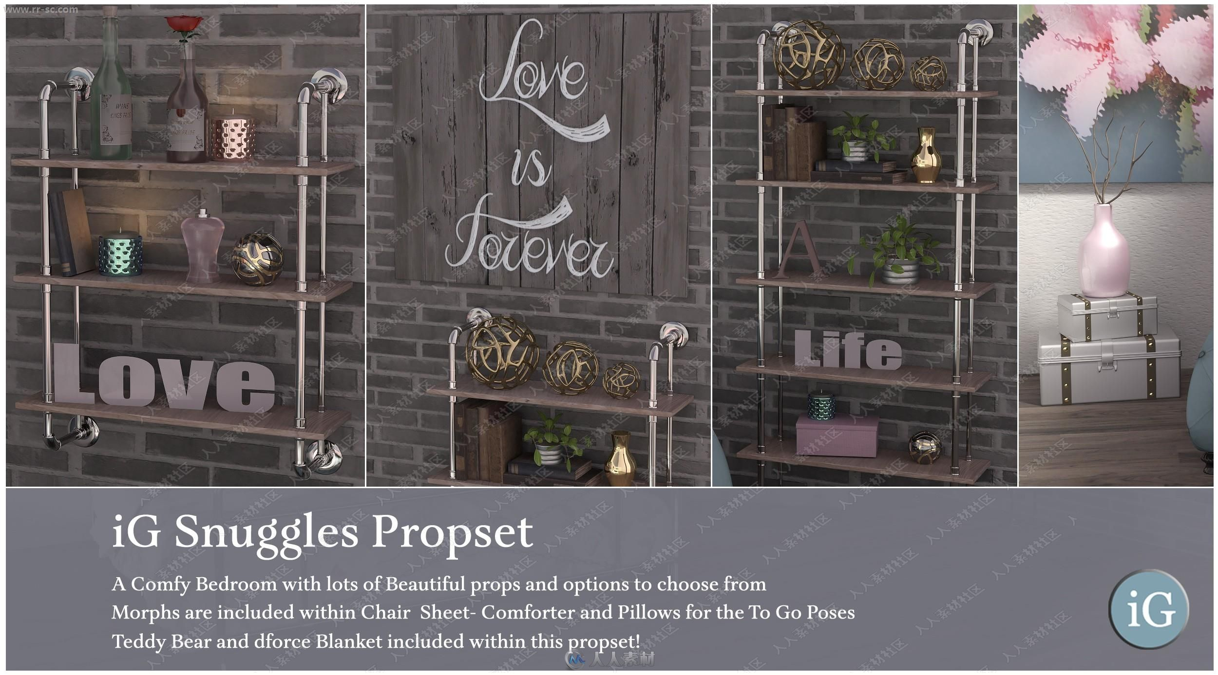 iG Snuggles Bundle温馨房间环境设施双人亲昵依偎姿势3D模型