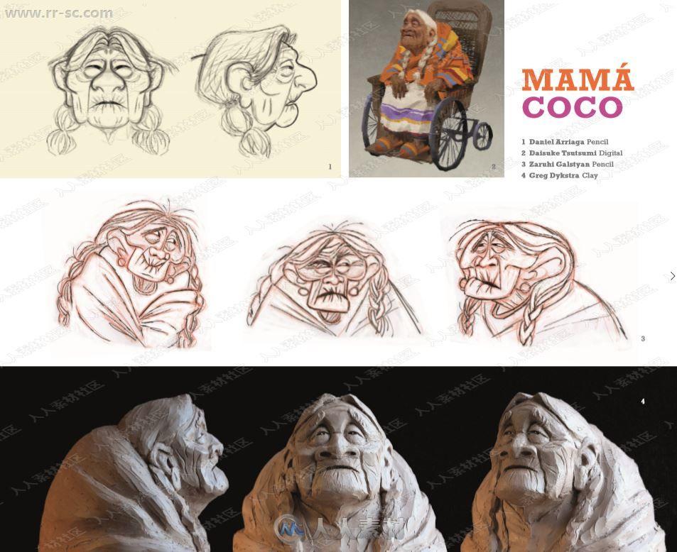 寻梦环游记The Art of Coco设定集书籍杂志