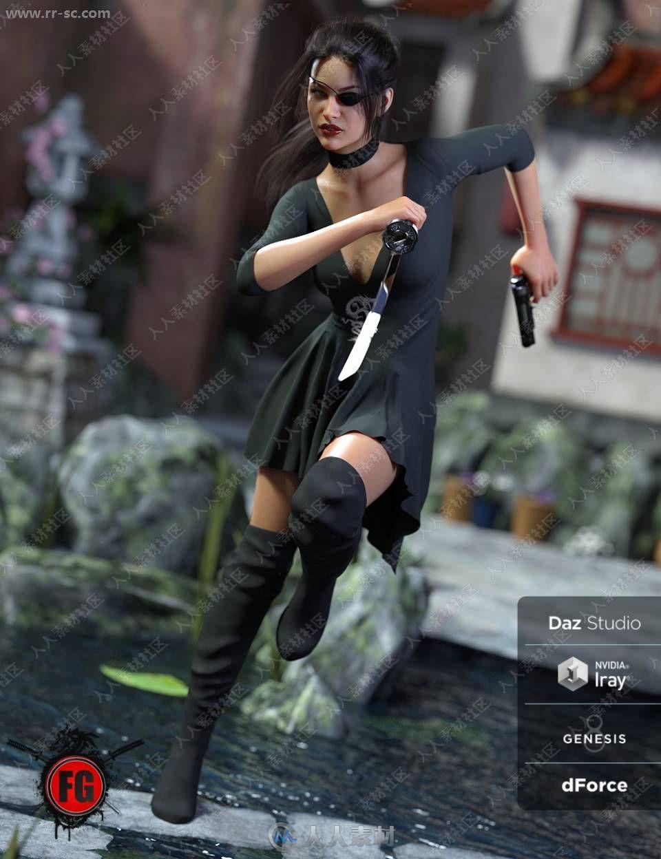 多组身材短裙长靴女孩手持长刀手枪3D模型