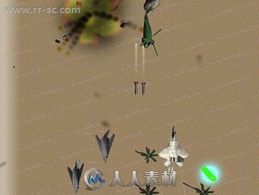 飞行机发射攻击武器战斗整体项目Unity游戏素材资源