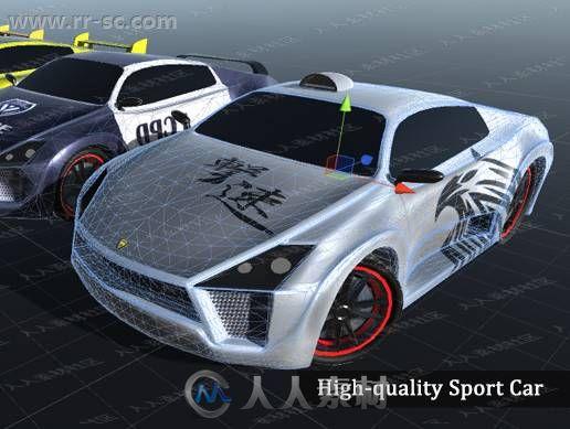 超酷流线型赛车零件组装3D模型Unity游戏素材资源