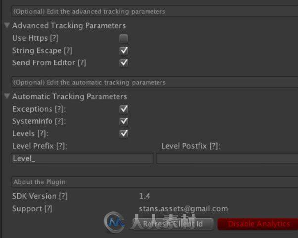 游戏系统测量分析功能工具Unity游戏素材资源