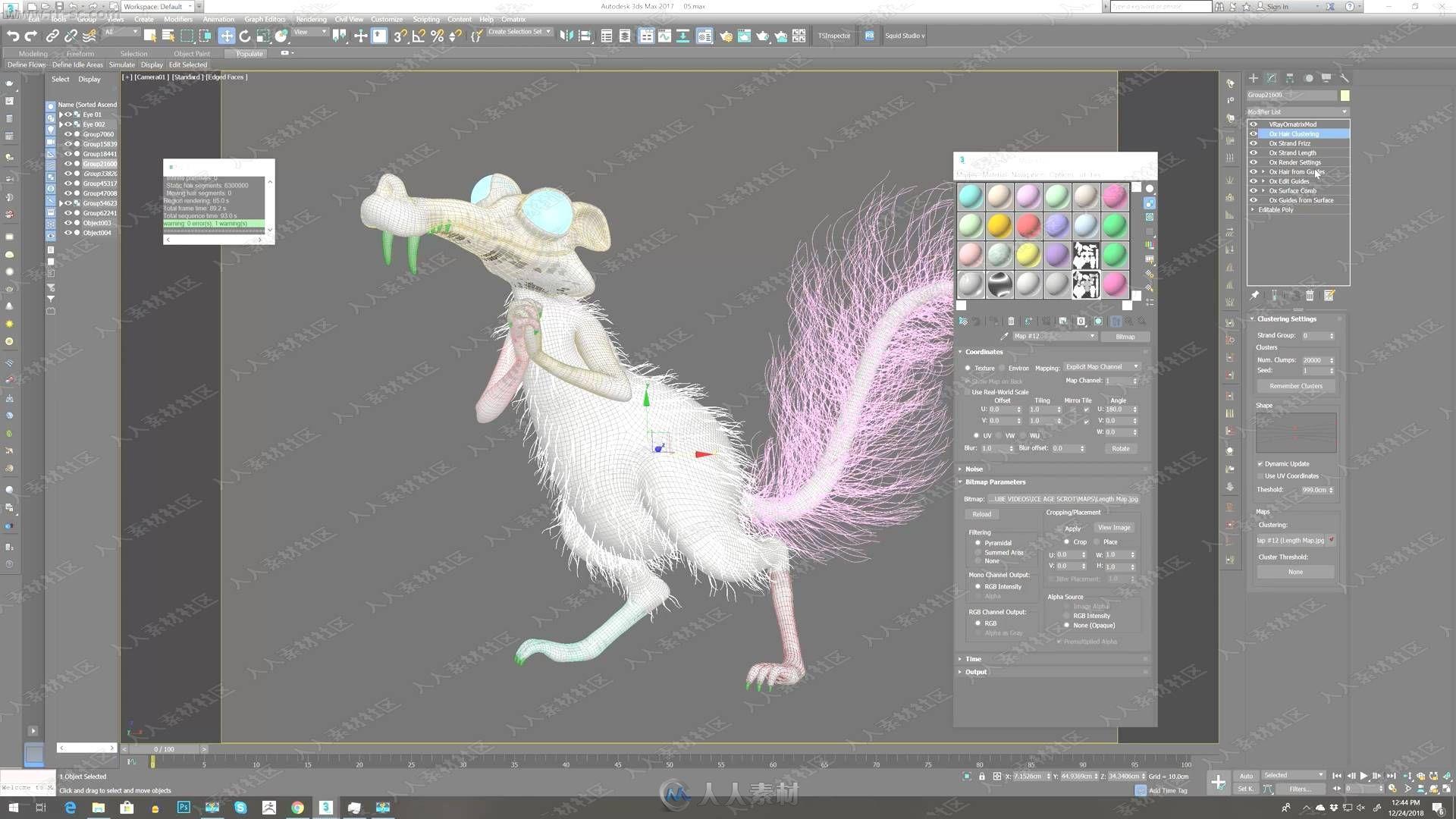 2018雕刻动画电影《冰川时代》松鼠角色模型视频教程