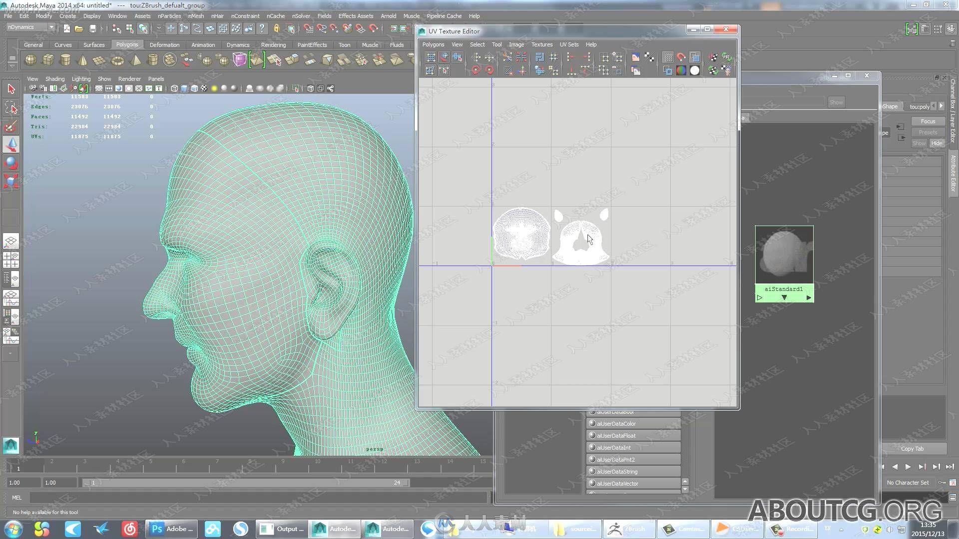 ACG超写实角色《剑圣》全流程建模Maya ZBrush视频教程