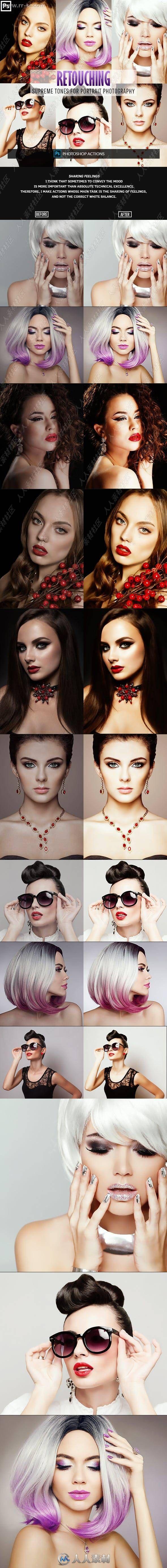 美化容颜提亮色调柔和皮肤艺术特效PS动作