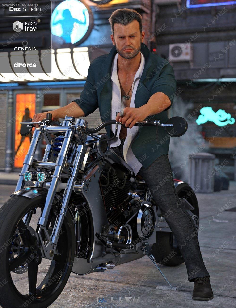不同颜色材质男性夹克衬衫套装3D模型