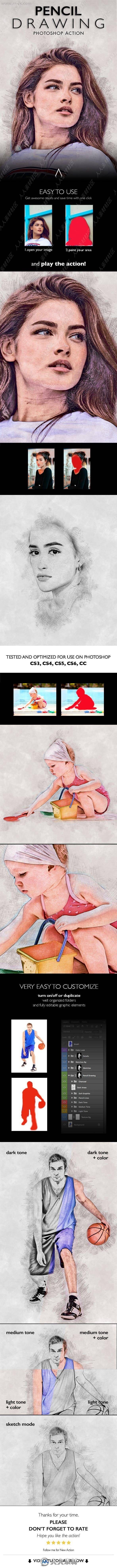 素描彩铅线条绘画效果人像艺术特效PS动作