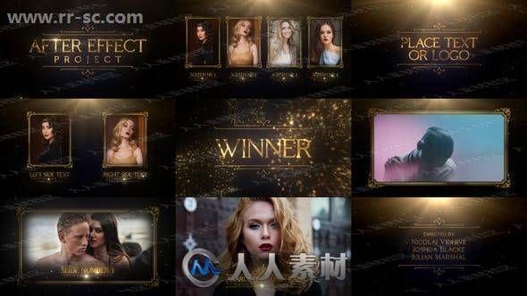 华丽隆重金色主题影视颁奖典礼开幕提名AE模板