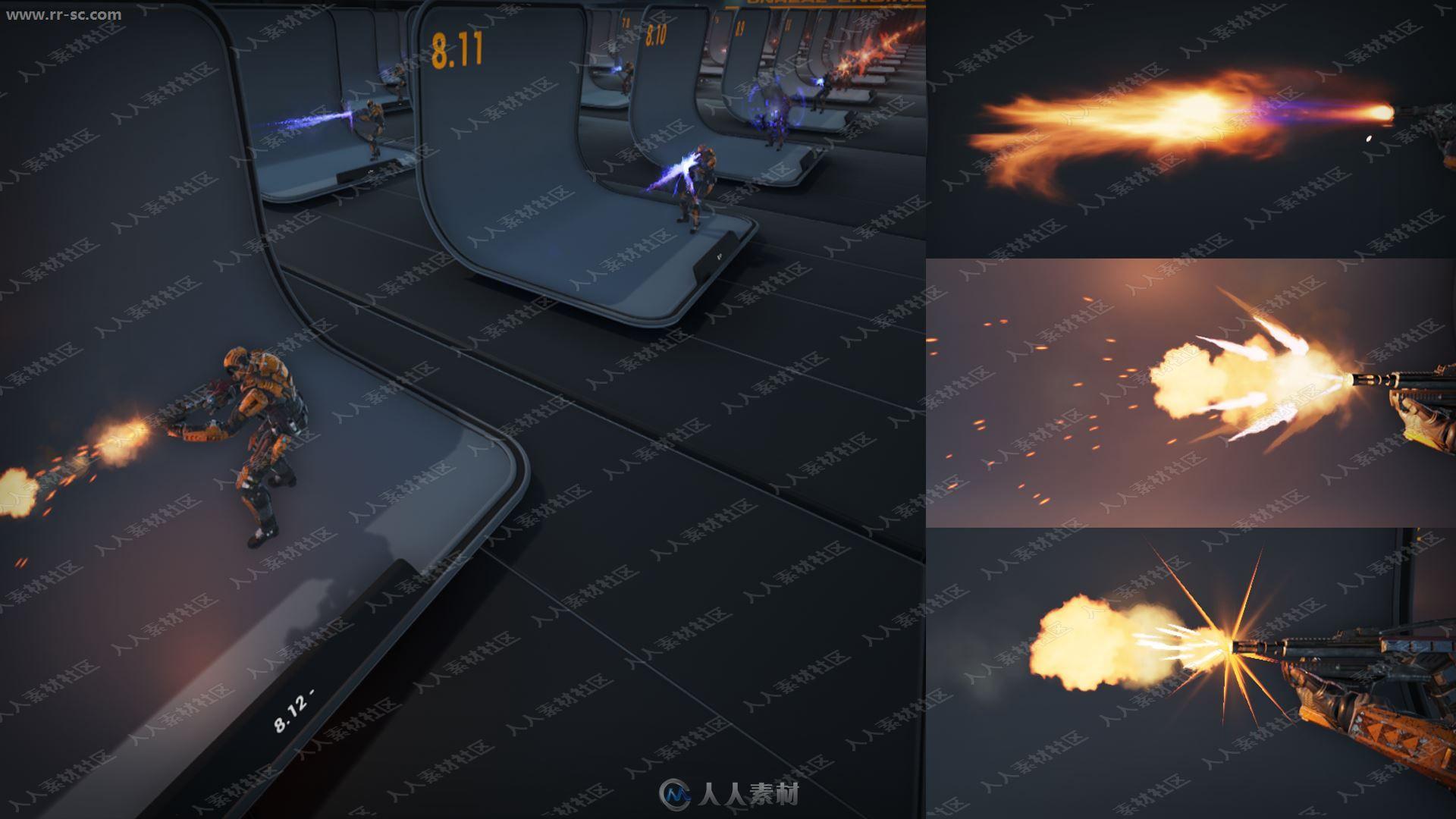 多组连续单发射击枪口Flash动画UE4游戏素材资源