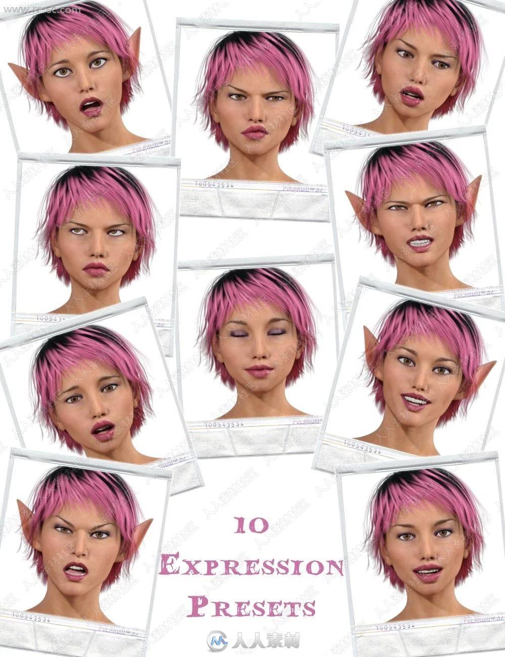 十组原始女孩打斗翻越动作表情动作3D模型
