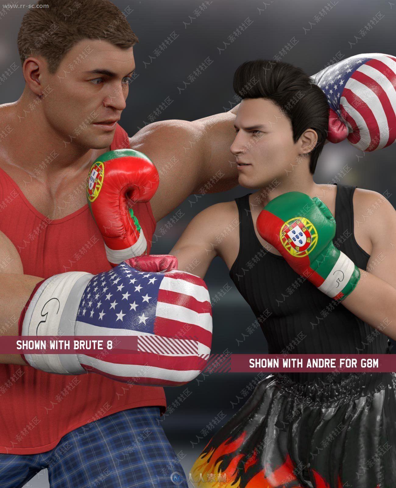 多组颜色材质花纹拳击手套3D模型